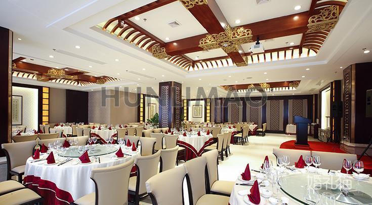 上海咸亨大酒店-