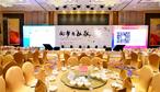 广州日航酒店-广州日航酒店-宴会大厅-舞台