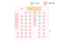 新开元大酒店(城北纳川店)-