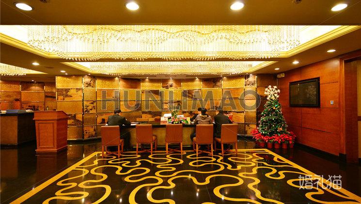 远洋宾馆-远洋宾馆-海龙中餐厅-签到区
