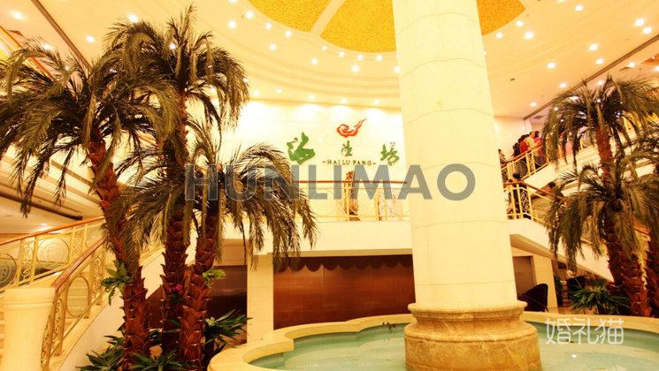 上海金水湾大酒店-