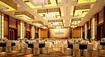 梅州平远富港国际大酒店