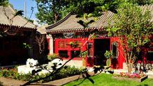 北京金色凉山