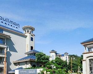 东莞旗峰山铂尔曼酒店