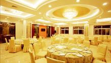 圣地兴苑酒店