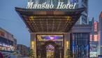 曼国大酒店-
