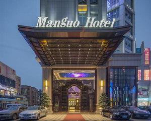 曼国大酒店