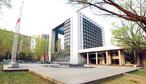 地大国际会议中心酒店-