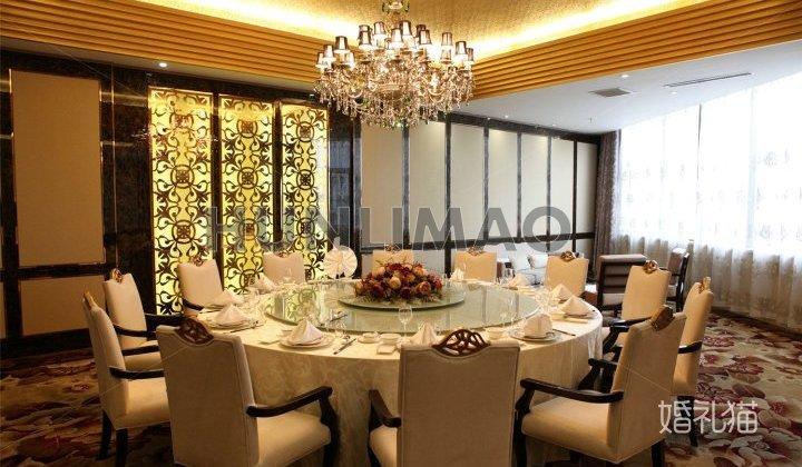 长江大酒店-