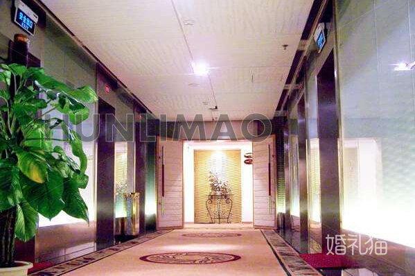 中土大厦大酒店-