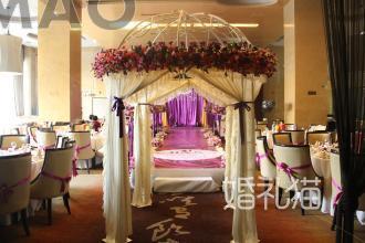 北京中康国际大酒店-