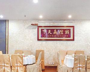 龙川霍山食府