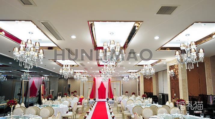 香港茗星大酒店-