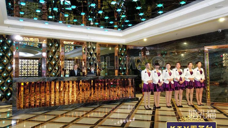 惠州金诺国际酒店-