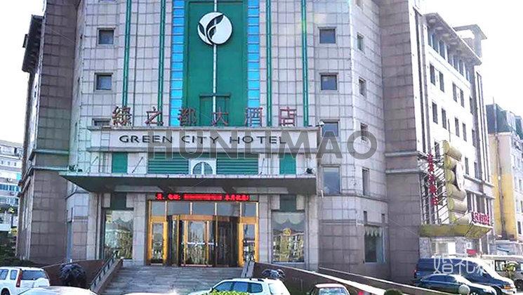 绿之都大酒店-