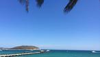 三亚亚龙湾爱琴海建国度假酒店-