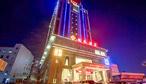 德林酒店-