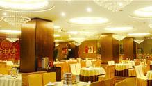 景明达酒店