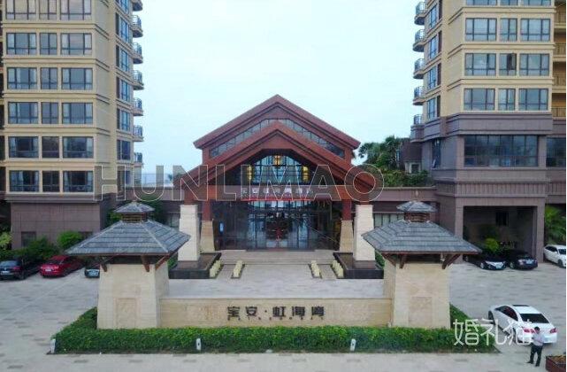 宝安虹海湾度假酒店-