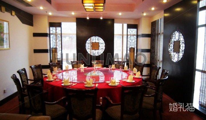 上海航友宾馆-