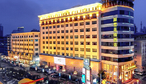 银丰花园酒店-