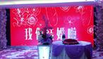 金廷龙沅大酒楼-