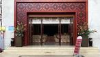 广州天虹宾馆-