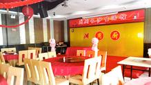 周厨长沙生活馆