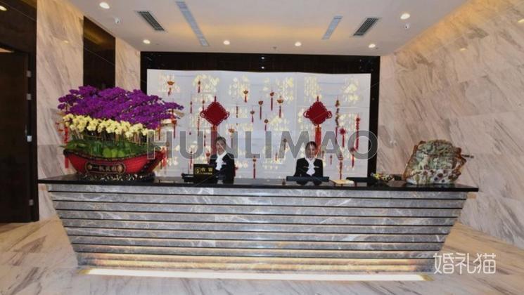 清远美林国际酒店-