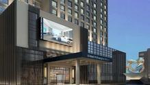 北上海大酒店