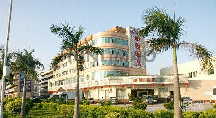 康蓝田园酒店-