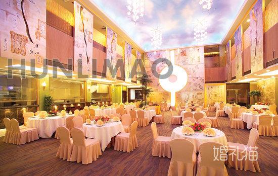 长安大饭店-