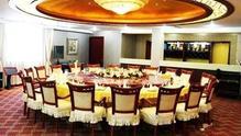 海运国际酒店