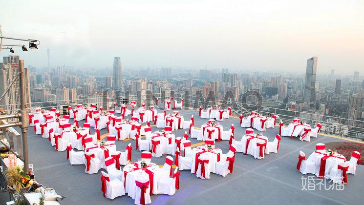 广州中心皇冠假日酒店-