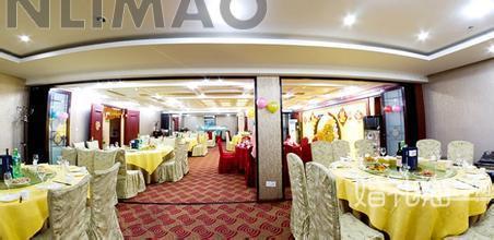 海运国际酒店-
