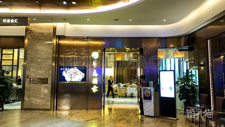 半岛酒家(K11店)-半岛酒家(K11店)-正门
