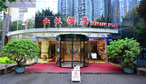 红帆酒店-红帆酒店-正门