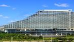 国际会展酒店-