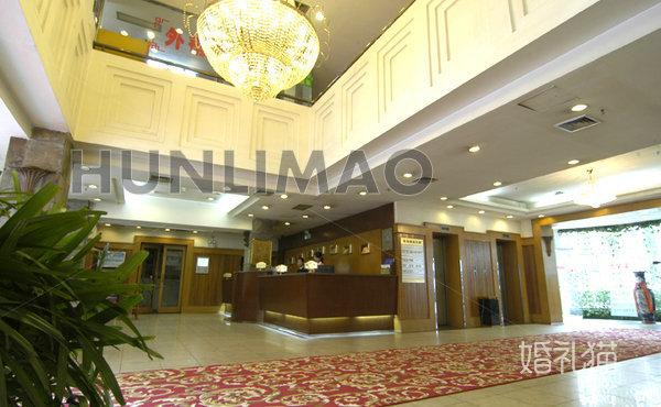 武汉长航大酒店-