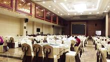 惠州玉州大酒店