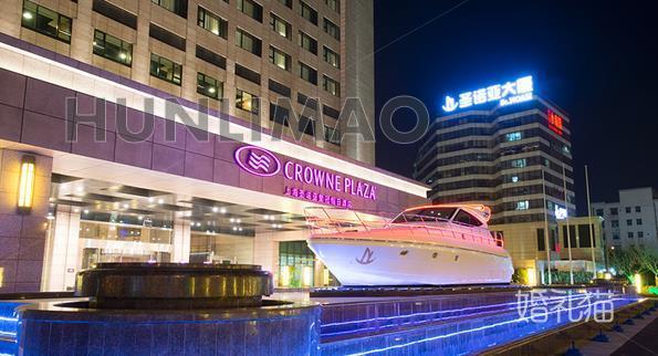 上海圣诺亚皇冠假日酒店-