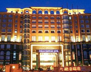 佛山骏景酒店