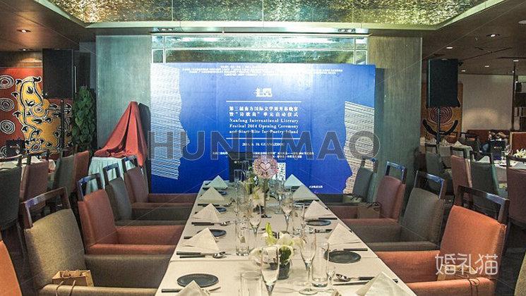 塞纳河法国餐厅-