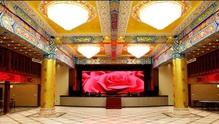 95文化餐饮艺术中心