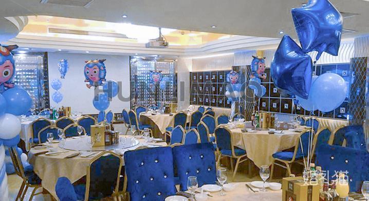 上海俪晶酒店-
