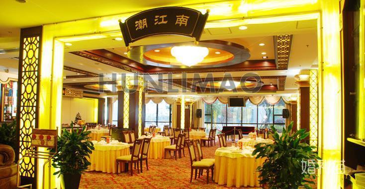海中舟海鲜大酒店-