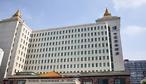 七星商务酒店-