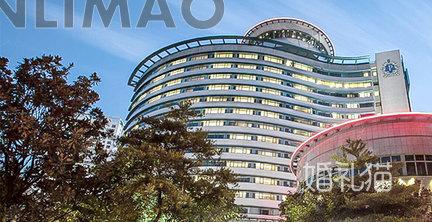 君乐酒店-