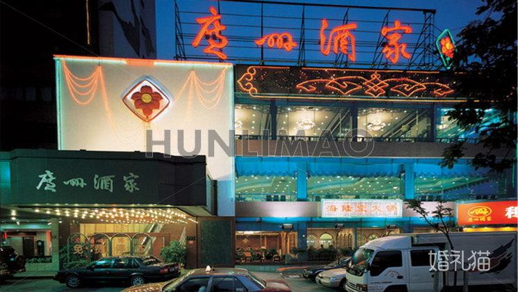 广州酒家(滨江西店)-广州酒家(滨江西店)-正门