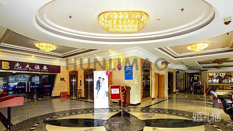哈特商务酒店-